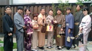 Kimono2_2