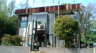 2010haisya