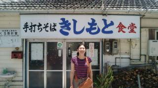 2010kishimoto
