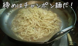 2010motsukou2
