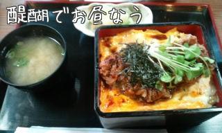 Daigoji0