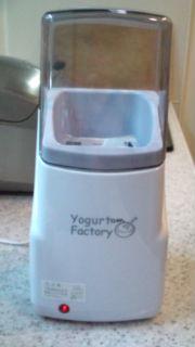 Yogurt0