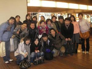 Teamkansai081223_3
