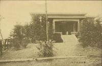 Kyuatagohotel