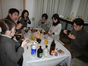 Toshikosiparty