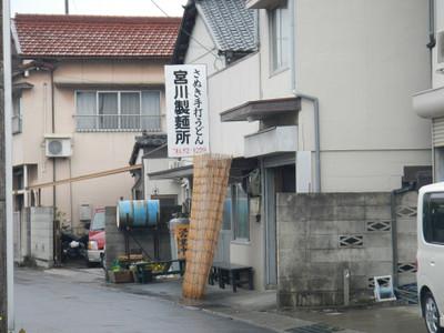 Udonmiyagawa2