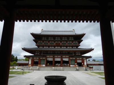 Yakushiji