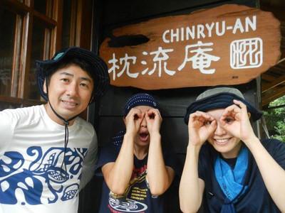 Chinryuan1