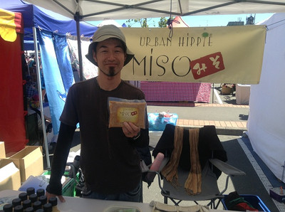 Miso1