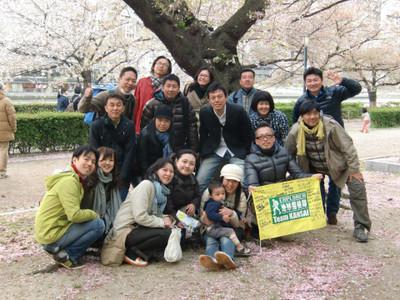 Teamkansaihanami2013