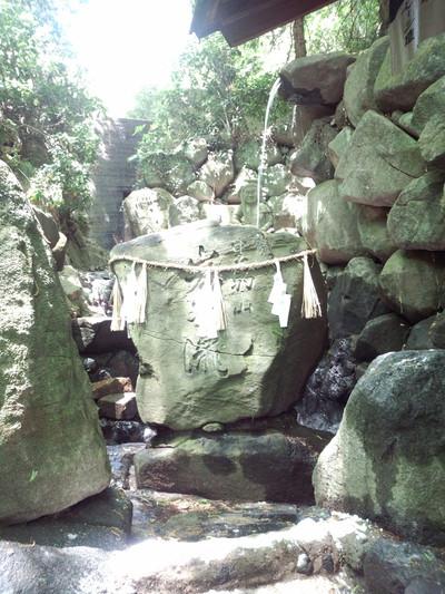 Iwayanotaki