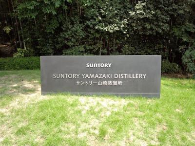 Yamasaki0