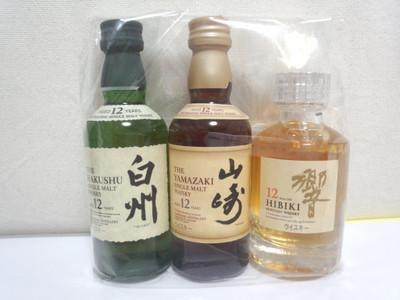 Yamasaki08